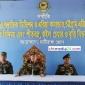 সেনাবাহিনী পার্বত্যাঞ্চলে শান্তি প্রতিষ্ঠায় কাজ করছে : ২৪ পদাতিক ডিভিশন এরিয়া কমান্ডার
