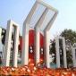 পাঁচবিবিতে দুই শতাধিক শিক্ষা প্রতিষ্ঠানে নেই শহীদ মিনার