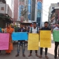 পাবলিক বিশ্ববিদ্যালয়ে রি-এডমিশন বহালের দাবিতে রাজশাহীতে মানববন্ধন