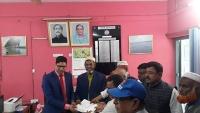 উপজেলা নির্বাচন : আত্রাইয়ে ১৪ প্রার্থীর মনোনয়নপত্র দাখিল