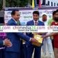 বেতবুনিয়া পিএসটিএস বার্ষিক ক্রীড়া প্রতিযোগিতা