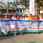 পাহাড়ে অস্ত্রধারীদের হত্যাকান্ডের  প্রতিবাদে বান্দরবানে রাজপথে আ'লীগ