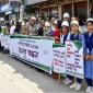 গাইবান্ধায় ঝুঁকি মোকাবেলায় বরাদ্দ বৃদ্ধির দাবিতে মানববন্ধন