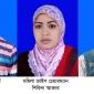 আলীকদমে আবুল কালাম, শিরিনা আক্তার ও কফিল উদ্দিন নির্বাচিত