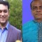ময়মনসিংহ সিটি নির্বাচনে মেয়র পদে পাঁচ প্রার্থীর মধ্যে ২ জনের মনোনয়ন বৈধ