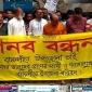 গাংনীর বামন্দীকে উপজেলা করার দাবীতে মানববন্ধন