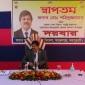 আক্কেলপুর ফায়ার সার্ভিস স্টেশন পরিদর্শন করলেন সচিব শহিদুজ্জামান