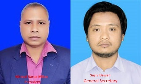 Committee of Rangamati District Online Press Club has been formed